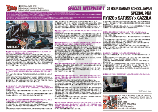 interview-s_1_2.jpg
